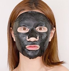 Mizon Pearl Solution Black Mask rozjasňující maska s Perlou 25g